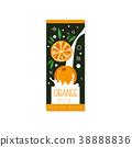 橙色 橘子 橙子 38888836