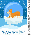 Happy New Year Congratulation from Corgi Poster 38892718