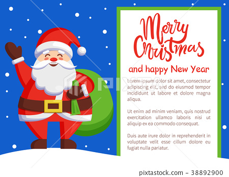 Santa Claus and Bag with Gifts Vector Illustration 38892900