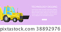 儀器 設備 產業工人 38892976