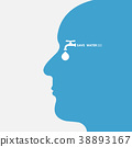 Human head with water drop and water tap icon 38893167