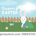 Cute Bunny with Easter eggs 38893505