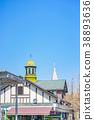 역, 역사, 역 건물 38893636