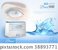 Contact Lenses Realistic AD Poster 38893771