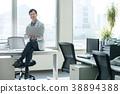 비즈니스 이미지 38894388