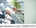 비즈니스 이미지 38894393