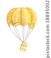 Golden Baht is flying on a parachute. 38895002