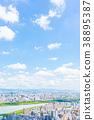 【오사카】 도시 풍경 38895387