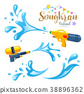 Vector sign songkran festival and water collection 38896362