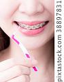牙医 女性 女 38897831