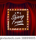 drapes, fabric, frame 38899005