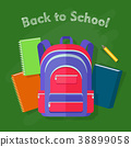 Back to School. Violet Backpack with Red Lines. 38899058