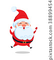 Happy Jumping Santa Claus Vector Isolated Icon 38899454