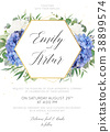 Wedding floral invite, save the date card design 38899574