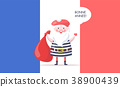 Santa Claus in Red Beret Wishes Happy New Year 38900439