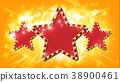 Star Sign Vector. Glowing Element. Retro Light 38900461