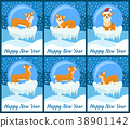 Happy New Year Posters with Corgi in Glass Bubble 38901142