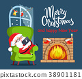 merry, christmas, fireplace 38901181