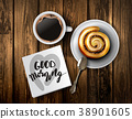 커피, 컵, 잔 38901605
