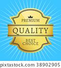 premium quality label 38902905