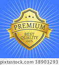 premium quality label 38903293