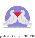Doves Holding Red Heart Symbol Love by Neck Vector 38903398