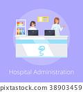 Hospital Administration on Vector Illustration 38903459