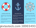 Set of Posters for Sea and Summer Adventures 38903493