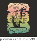 Vintage hand drawn windsurfing, kitesurfing tee 38905993
