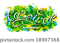Carnival Lettering for Rio de Janeiro, Background 38907368