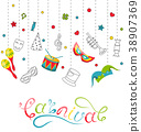 Greeting Festive Poster for Happy Carnival 38907369