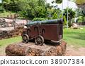 말레이시아 말라카의 산티아고 요새의 대포 38907384