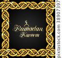 Arabian Pattern for Ramadan Kareem Celebration 38907397