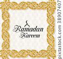 Ramadan Kareem Greeting Card, Islamic Style 38907407