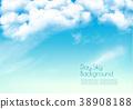 blue, cloud, sunny 38908188