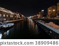 Night view of otaru canal 38909486