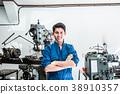 젊은 제조 기술자 38910357