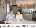 부부 식사 식당 라이프 스타일 이미지 38912544