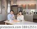 부부 식사 식당 라이프 스타일 이미지 38912551