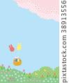 easter, egg, easter-eggs 38913556