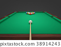 3d rendering of a cue stick ready to hit a single 38914243