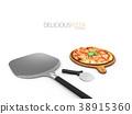 food, pizza, shovel 38915360