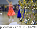 Cups and awards in ballroom dances 38918299