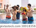 pool, party, group 38918356