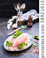 raw fish fillet 38921615
