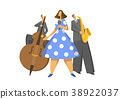 Jazz music trio. Contrabassist, saxophonist and 38922037