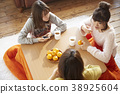 Kotatsu Girls Association 38925604