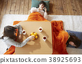 Kotatsu Girls Association 38925693