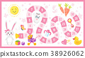 kids baby shower board game 38926062