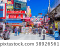 도쿄 우에노 아메요코의 거리 (오카 측 입구) 38926561